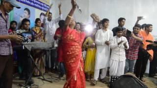 Kangalini Sufia Performed in  Monpura Park