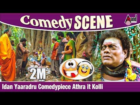 Xxx Mp4 Idan Yaaradru Comedypiece Athra It Kolli Nannantha Masterpiece Athra Alla Sadhu Kokila Mrugashira 3gp Sex