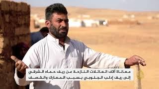 النازحون من ريف حماة إلى ريف إدلب يواجهون الشتاء