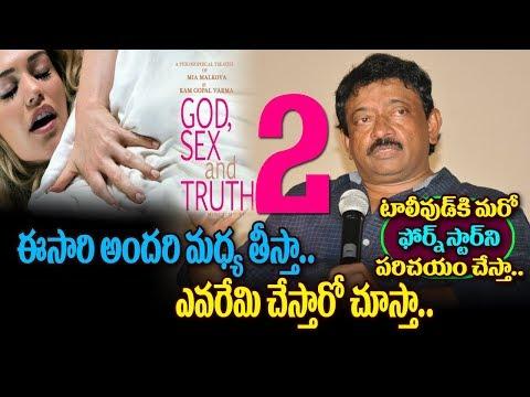 Xxx Mp4 Ram Gopal Varma Sensational Comments On God Xxx And Truth 2 RGV Twitter RGV Open Challenge 3gp Sex