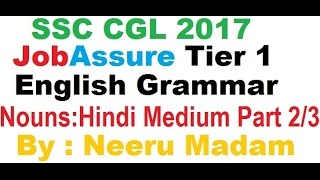 SSC CGL JobAssure Tier 1 program : Nouns part 2/3 Hindi medium by Neeru madam