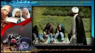 فضايح الشيعة من شيعي سابق : السيد ياخذها من شاربك