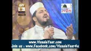 Urdu Manqabat( Man Kunto Maula)Zulfiqar Ali In Qtv.By Visaal