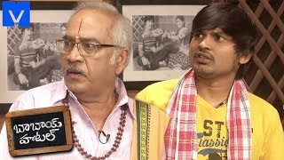 Babai Hotel 13th December 2018 Promo - Cooking Show - G.V.Narayana,Jabardasth Rakesh