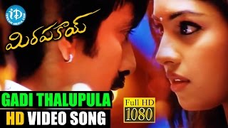 Mirapakay Movie HD Video Songs - Gadi Thalupula Song | Ravi teja | Richa Gangopadhyay | Deeksha Seth