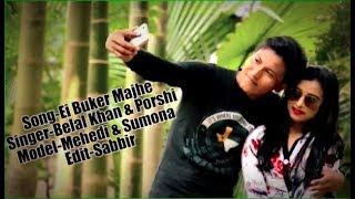 Bangla new music video 2018 Buker Maje Tui By Balel khan [FT Sumona & Mehedi