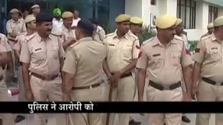 Arrested the accused of attempting to misbehave with class 4th school girl