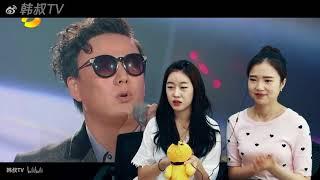 韩国人听 '萧煌奇'《你是我的眼》的反应亮了!!