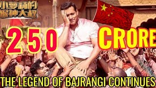 BAJRANGI BHAIJAAN 250 CR IN CHINA | BLOCKBUSTER | SALMAN KHAN