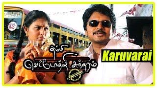 Thambi Vettothi Sundaram movie | scenes | Karan starts smuggling | Karuvarai song | Anjali