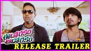 Eedo Rakam Aado Rakam Release Trailer - Manchu Vishnu, Raj Tarun