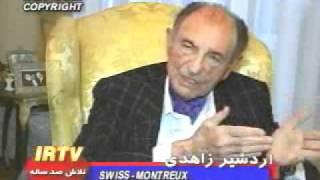 تلاش صد ساله ملت ایران- اردشیر زاهدی- لیمونادیAli Limonadi-Ardeshir Zahedi/3