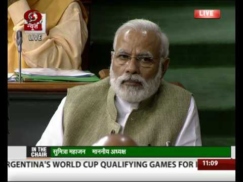 Question Hour | Lok Sabha