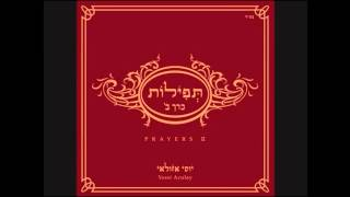 Yossi Azulay - Shalom Alehem