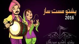 Pashto Wedding Mast Saaz 02  Larsha Kana 2016