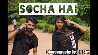 Baadshaho Socha Hai Song Beginner Hip Hop Routine Choreography By Dh Sirr Emraan Hashmi, Esha Gupta