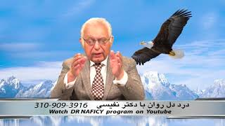 Dr Naficy ep 291 Sexual obsession and complusion