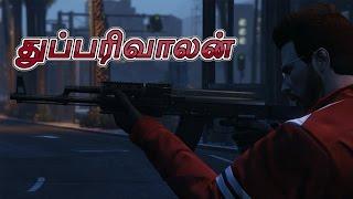 Thupparivaalan (துப்பறிவாளன்) GTA 5 Tamil Short Film - LOL GAMER