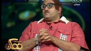 #ممكن | #سيد_أبوحفيظة لو أصبح رئيساً سيضع التشكيل الحكومي التالي