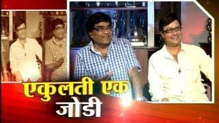 Sachin Pilgaonkar and Ashok Saraf interview  (Part 1)