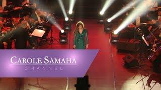 Carole Samaha - Habib Albi Live Misr Opera House 2017 / حبيب قلبي دار الأوبرا ٢٠١٧