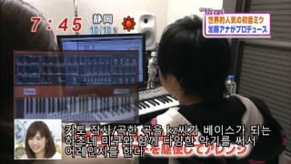 하츠네 미쿠 특집(자막)-메자마시테레비 3월15일