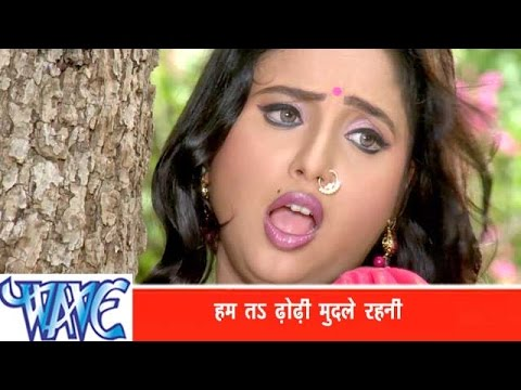 Xxx Mp4 हम त ढोढ़ी मुदले रही Ham Ta Dhodi Mudale Rahni Khesari Lal Yadav Bhojpuri Songs 2017 Nagin 3gp Sex