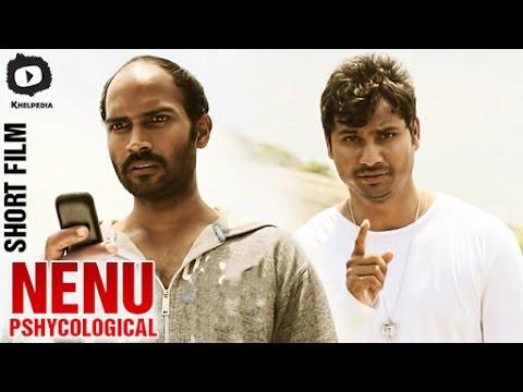 Xxx Mp4 Nenu Telugu Short Film Psychological Drama By Vijeya Ragghava Latest Short Films Khelpedia 3gp Sex