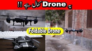 Rc Drone | Foldable Drone !!