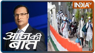 Aaj Ki Baat with Rajat Sharma, 31 March 2020: देश में कहां-कहां तक फैला है 'तबलीगी जमात' के तार?