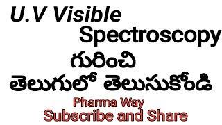UV Vis spectroscopy In Telugu || Pharma Way