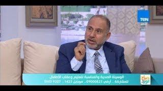 """صباح الورد - حوار مع الدكتور محمد المهدي حول """"الوسيلة الصحية والمناسبة لعقاب الأطفال"""""""
