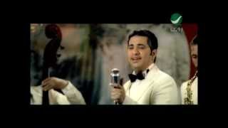 Fadl Shaker Ya Msaharni El Leil  فضل شاكر - يامسهرنى الليل