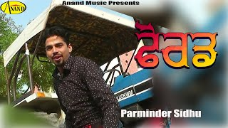 Ford Parminder Sidhu || Brand New || [ Official Video ] Anand Music