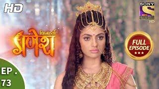 Vighnaharta Ganesh - Ep 73 - Full Episode - 4th December, 2017