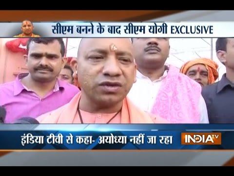 I am not going to Ayodhya as of now says CM Yogi Adityanath