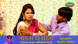 Bhojpuri Hot Song 2016 HD सील तुड़े के बेमारी ,,,,,साया में उल्टी कइले बा