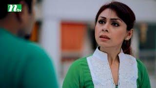 Bangla Natok Icche Ghuri   Episode 75 by Mishu Shabbir, Kaji Asif, Aporna Ghosh