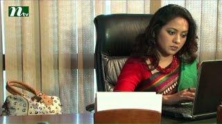 New Bangla Natok - Corporate   Tarin, Milon, Selim, Murad, Chumki   Episode 27   Drama & Telefilm