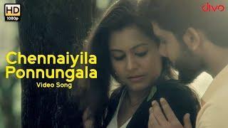 Chennaiyila Ponnungala - Moondru Rasigargal | Video Song | Ronnie Raphael | Shebi | Jassie Gift