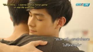 [Thai gay series] Grey Rainbow - Romantic Scenes Cut