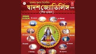 Hey Mor Swami Anterjami