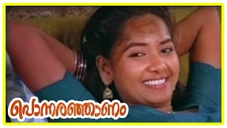 Ponnaranjanam movie | Imagination | Innocent | Mala Aravindan | Mamukoya | Mahesh | Usha
