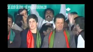 Both Sons Of Imran Khan Joins In PTI Dharna Islamabad.mp4