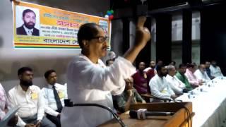shafiul alam prodhan say about Dialog 29-10-16