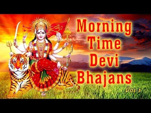Xxx Mp4 Morning Time Devi Bhajans Vol 3 I Narendra Chanchal I Anuradha Paudwal I Rakesh Kala I Sanjay Nagpal 3gp Sex