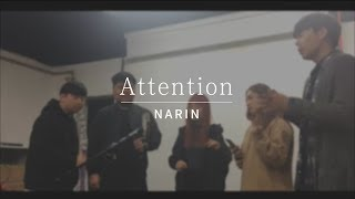 Charlie Puth - Attention l 아카펠라 l Narin