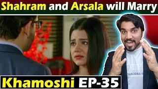 Khamoshi Episode #35 | Teaser Promo Review | HUM TV Drama #MRNOMAN