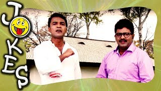 हुशार मालक - Funny Man   Naukar - Maalak Comedy   Marathi Latest Comedy Jokes