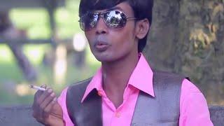 Name Amar Hero Alom - নাম আমার হিরো আলম, জালিমদেরকে লাগাই মলম